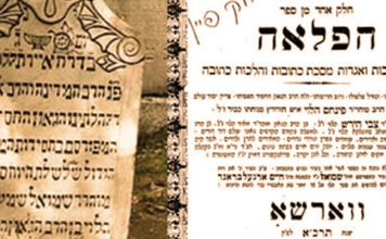 Raw Pinchas bar Zwi-Hirsch Halevy Hurwitz (Baal Haflaa)