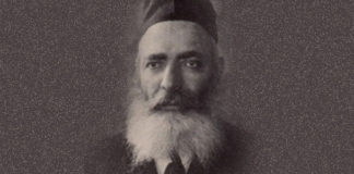 Rabbi Jerucham Halevy Levovitz