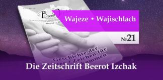 Zeitschrift BI 21