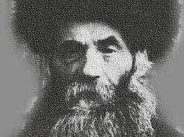 Rabbi Isser-Salman Melzer