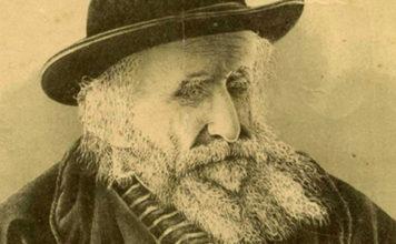 Jeruschalajim