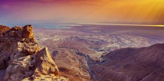 Erez Jisrael