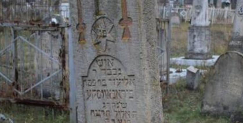 Alter jüdischer Friedhof in Jampil