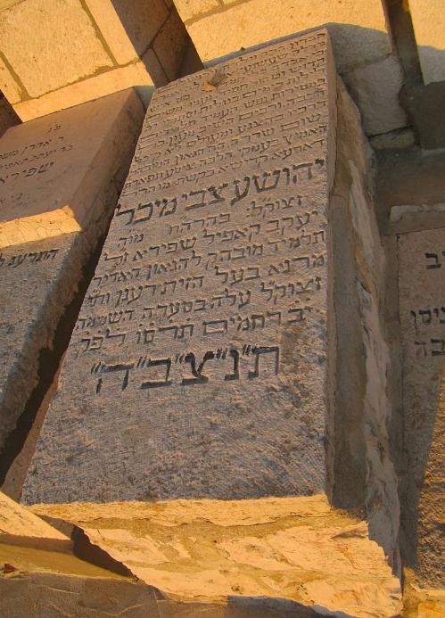 Der Grabstein von Reb Hirsch Michel Schapiro SZL