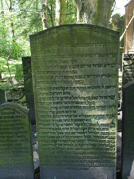 Grabstein von Raw Jakow Emden SZL